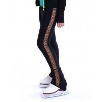 Trendy Pro XAMAS Leopard Skating Pants
