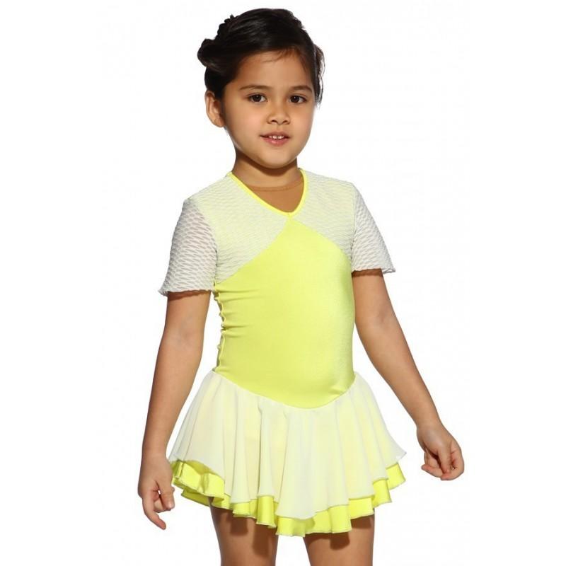 花样滑冰裙,黄色,短袖