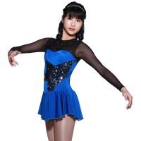 Trendy Pro Jenny Figure Skating Dress