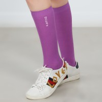 Classic Over-the-calf Socks