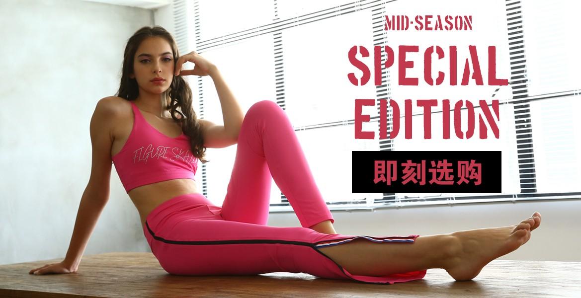 Mid Season Special Edition